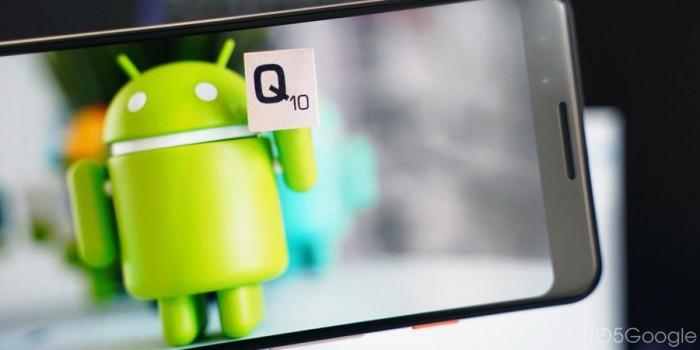 Android Q Bata兼容支持.jpg