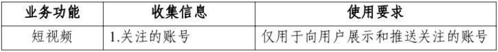 网络安全实践指南-10.png