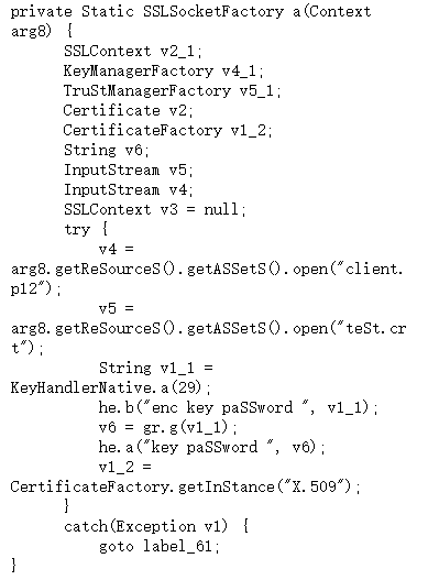 流量劫持技术分析-代码3.png