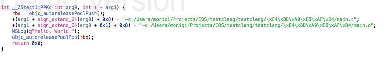 iOS编译器8.jpg